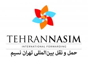 Tehran Nasim International Forwarding