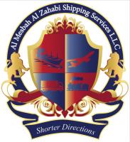 AMZCO Shipping Service ( Al Mesbah Al Zahabi )