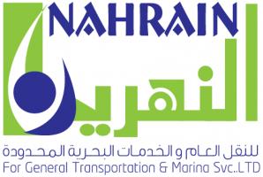 AlNahrain Company for Transportation and Marine Services