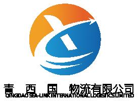 Qingdao Sea-Link International Logistics Limited