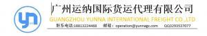Guangzhou Yunna International Freight CO.,LTD