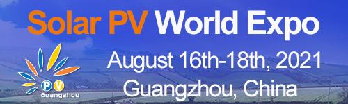 http://www.pvguangzhou.com/index.php?lang=en