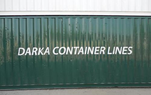 Darka Assigned a BIC Container Code