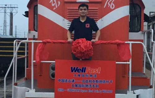 Whole Express Block Train Shipment from China Wellfast Logistics