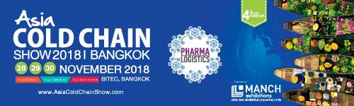 Freightbook Collaborate With Top Industry Events During April 2018