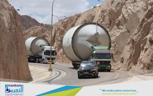 Al Nahrain Complete Important Project in Jordan