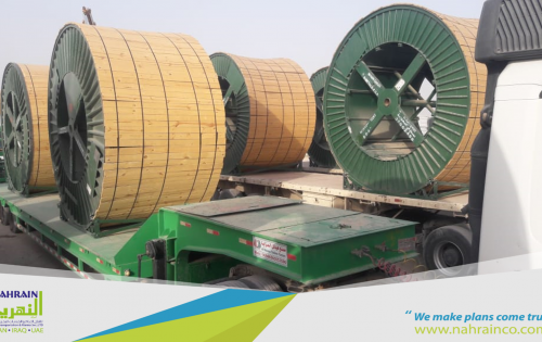 Al Nahrain Completes Long-Term Power Cable Deliveries