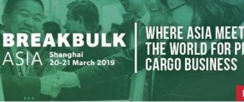 Freightbook Collaborate With Top Industry Events During January 2019
