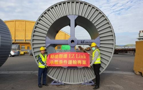 EZ Link Taiwan & Noatum South Korea Team Up for Cable Drum Movement