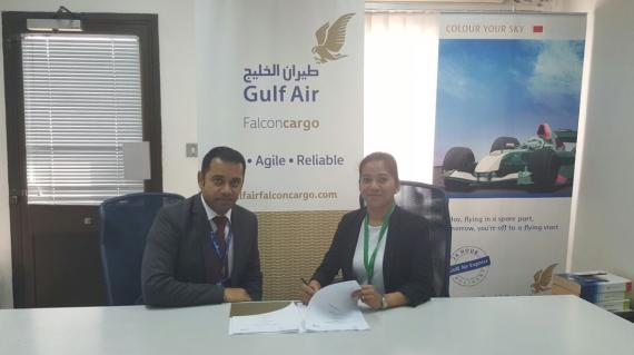 Recent News from Turk Logistics in Bahrain