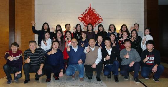 Jetwell Logistics in China Hold Their Annual Meeting