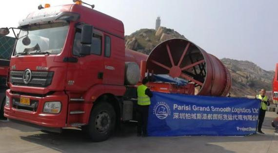 Parisi Grand Smooth Logistics with Shipment of Rotary Kiln Parts