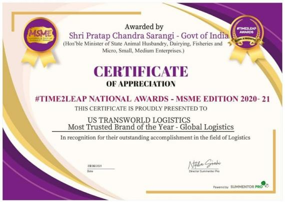 USTL Awarded as a Trusted Brand by the Government of India
