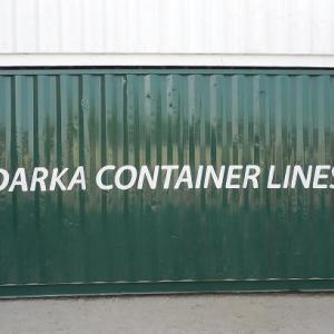 Darka Launch New NVOCC Service from Port Sudan